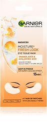 Garnier Skin Naturals Moisture+ Fresh Look povzbuzující oční maska